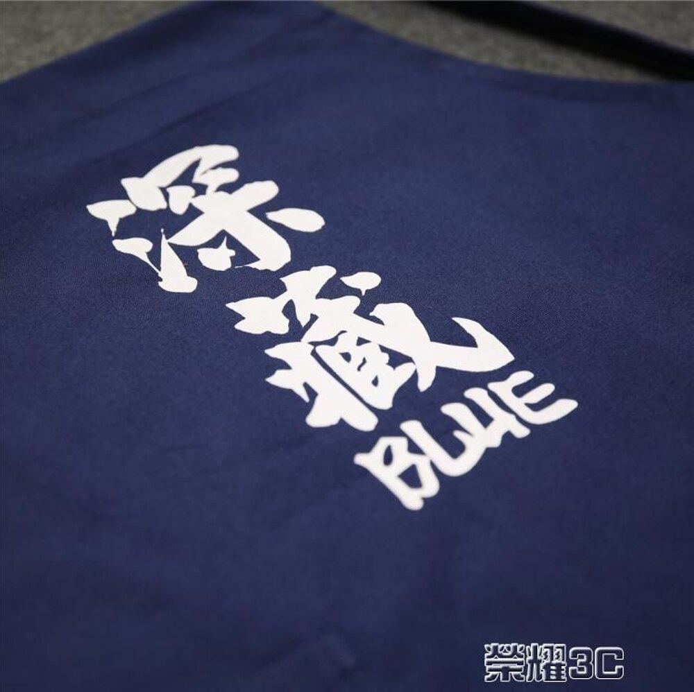 免運 圍裙 深藏BLUE圍裙棉質帆布廚房時尚情侶創意男女家務純色防汙餐飲圍裙