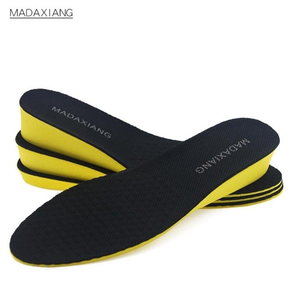 增高鞋墊 男士女式1.5cm-3.5cm厘米運動隱形內增高鞋墊全墊舒適軟 韓菲兒 聖誕節禮物