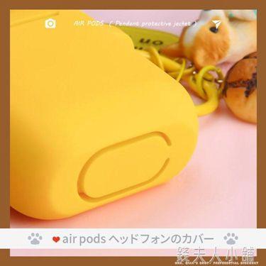 閃電獸AIRPODS保護套可愛卡通蘋果藍牙耳機盒狗狗掛件AIRPODS2  聖誕節禮物