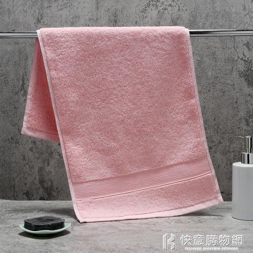毛巾浴巾加厚純棉成人洗臉柔軟吸水男女家用全棉面巾 快意購物網SUPER SALE樂天雙12購物節