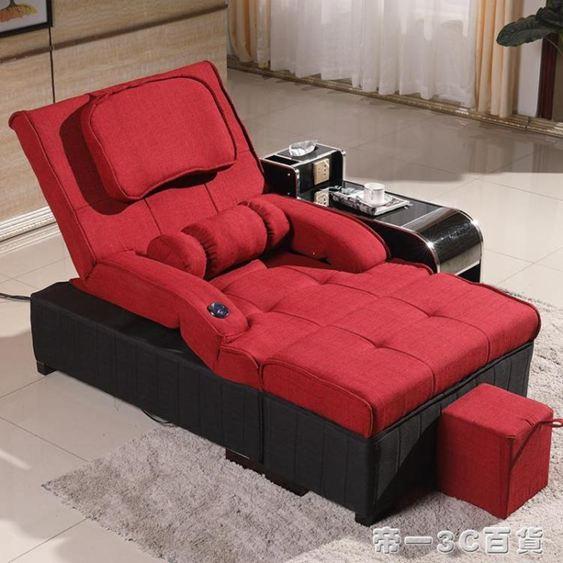 手電動足浴足療沙發美甲美容店可躺椅桑拿浴場沐足洗腳沙發按摩床YTL