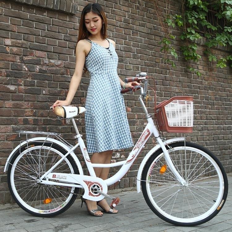 邦得利男女式自行車通勤單車城市復古代步輕便成人公主學生淑女車  ATF樂居家