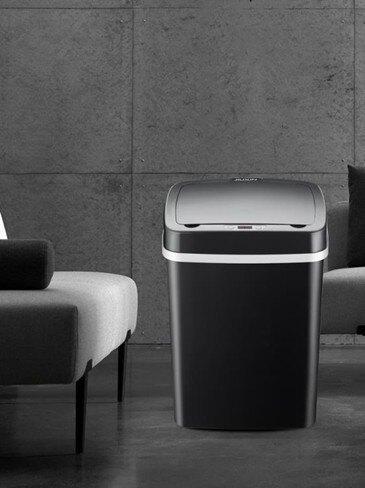 創意智能感應垃圾桶家用客廳臥室廚房自動有蓋電動   伊卡萊生活館  聖誕節禮物