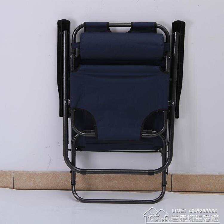 免運 躺椅戶外折疊休閒椅子 辦公家用午休椅 多功能行軍陪護椅