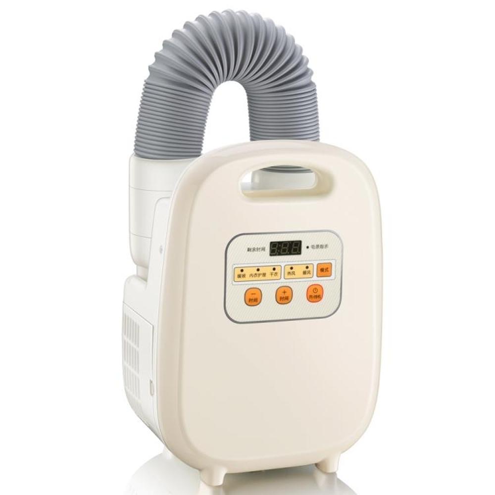 烘衣機小熊烘干機家用小型干衣機大容量衣服風干嬰兒內衣烘干器暖風衣櫃JD CY潮流站