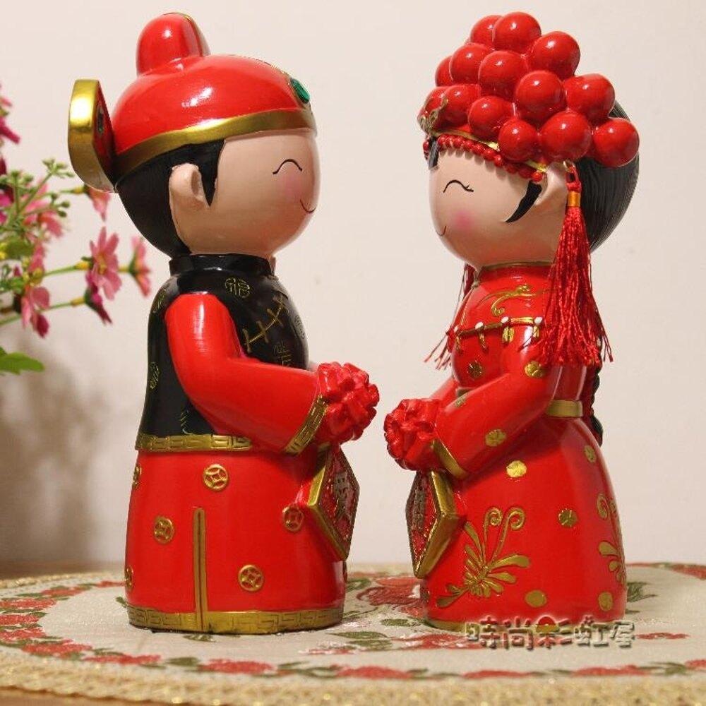 包郵創意結婚禮品送禮婚慶樹脂娃娃新郎新娘公仔新婚禮物擺件大號「時尚彩虹屋」