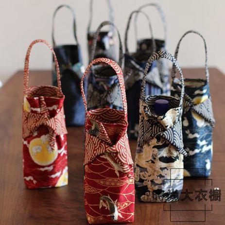 日式和風保溫杯套水壺套手提水杯保護套杯袋