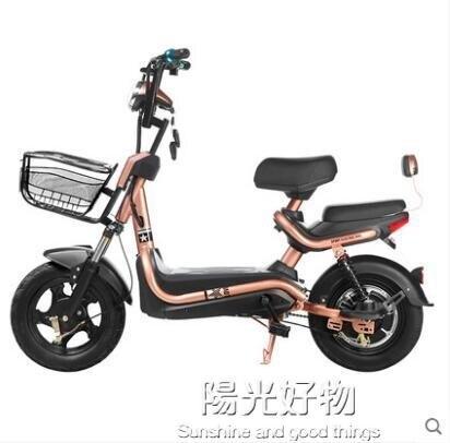 電動機車新國標思帝諾48V電動車男女性電動自行車成人電瓶車小踏板鋰電車 NMS陽光好物