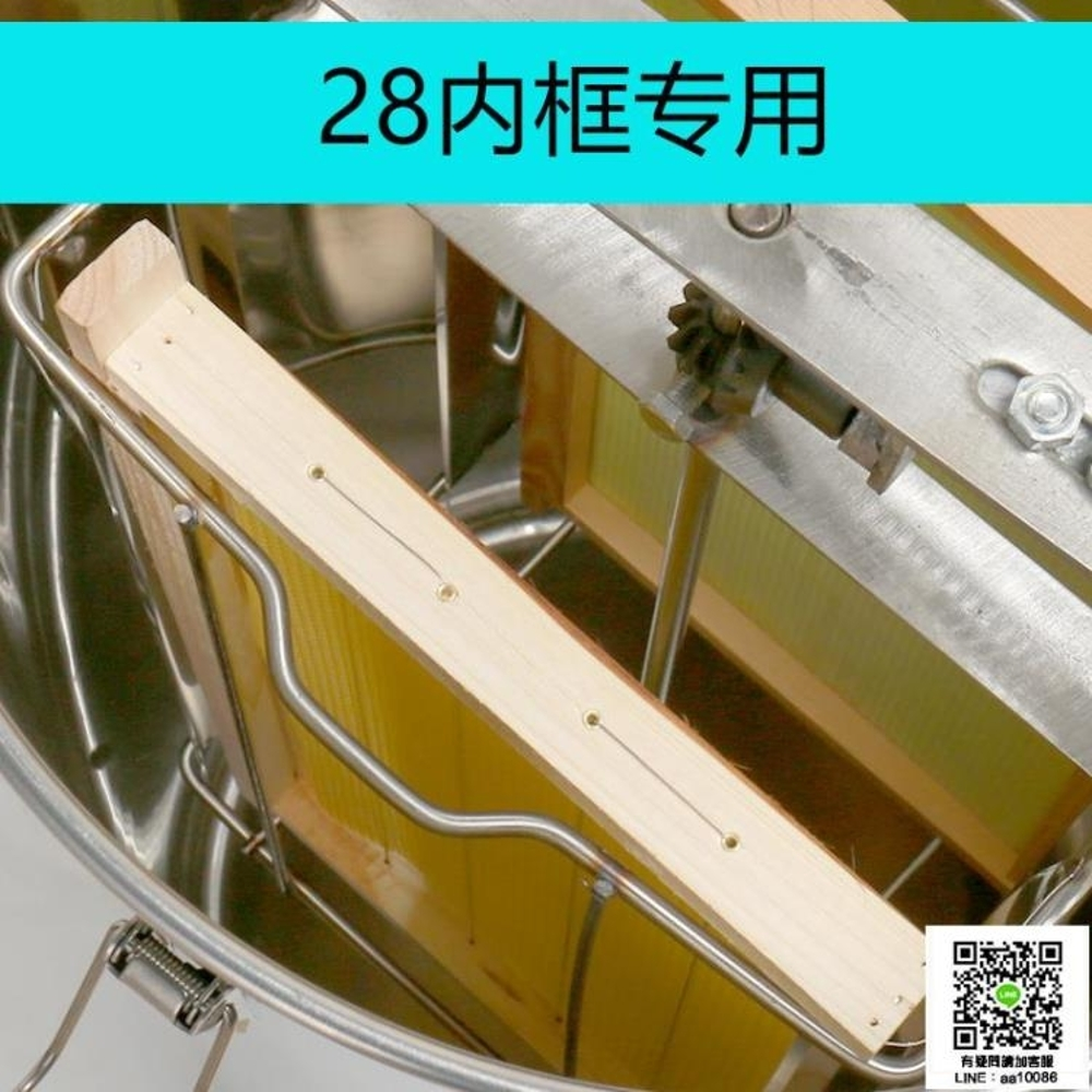 搖蜜機 加寬28內框搖蜜機304全不銹鋼加厚 取蜂蜜工具甩蜜機壓蜂蜜機 MKS薇薇