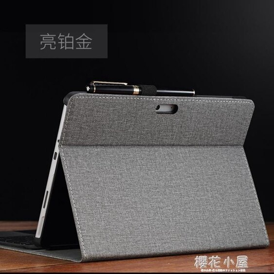 微軟surface go平板電腦保護套10英寸surfacego電腦包皮套12.3外殼pro6內膽包配件『櫻花小屋』