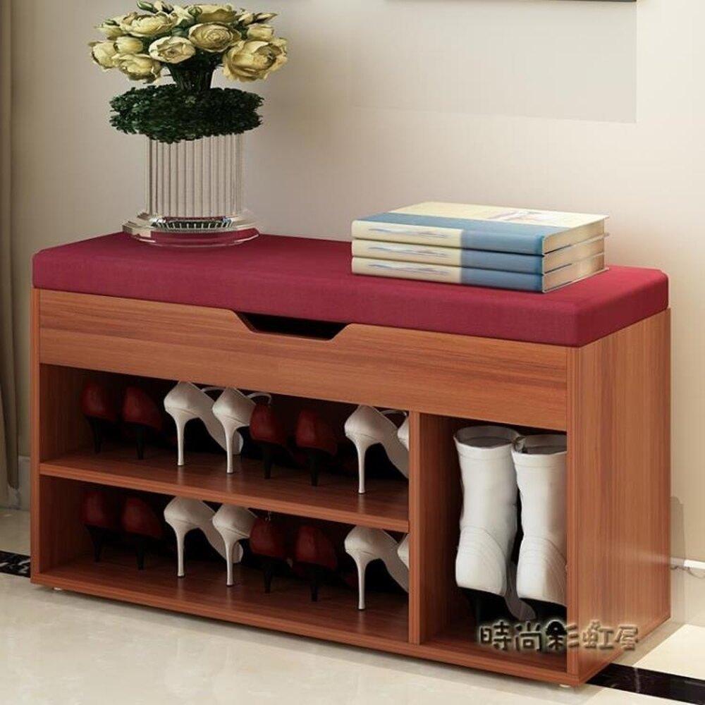 門廳換鞋凳鞋櫃多功能收納凳門廳櫃簡約現代玄關鞋櫃儲物穿鞋凳子mbs「時尚彩虹屋」