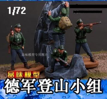172 二戰德軍山地登山小組4兵人1入