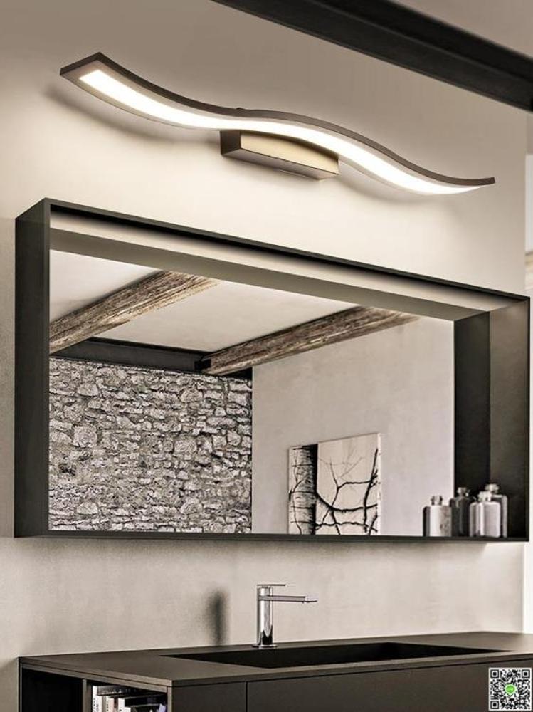 鏡前燈衛生間簡約現代創意led鏡柜燈新款曲面浴室梳妝臺化妝燈MKS 清涼一夏钜惠