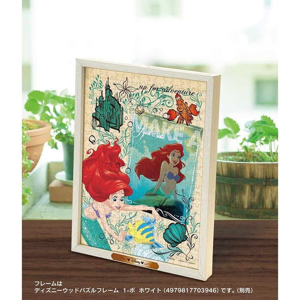 【預購】日本代購  300片 美人魚 小美人魚 愛麗兒 拼圖 木質拼圖【星野日本玩具】