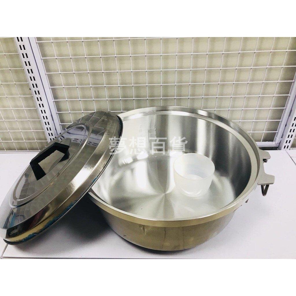 50人(瓦斯煮)飯鍋 單内鍋、不含鍋蓋  不鏽鋼內鍋 湯鍋 電鍋內鍋 調理鍋 飯鍋(依凡卡百貨)