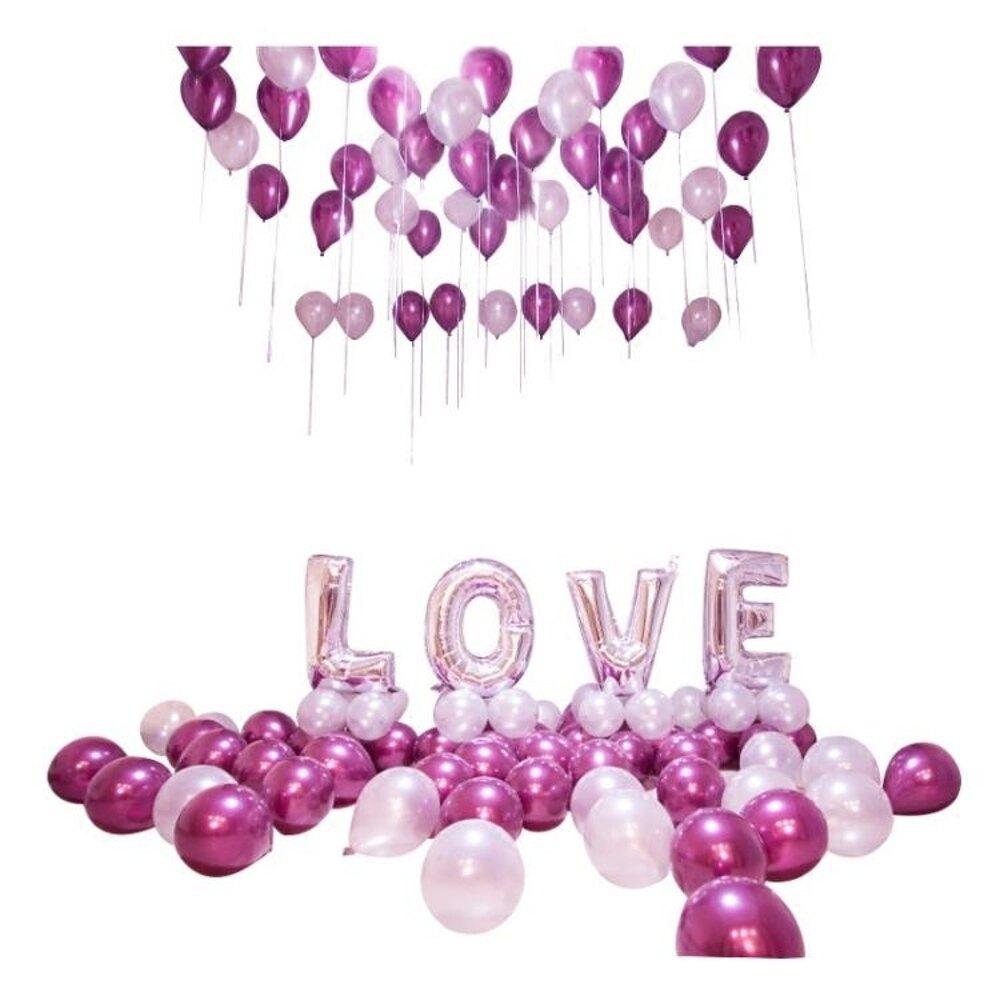 婚房佈置 婚慶用品婚房佈置創意裝飾生日圓形告白結婚氣球浪漫婚禮鋁膜 領券下定更優惠