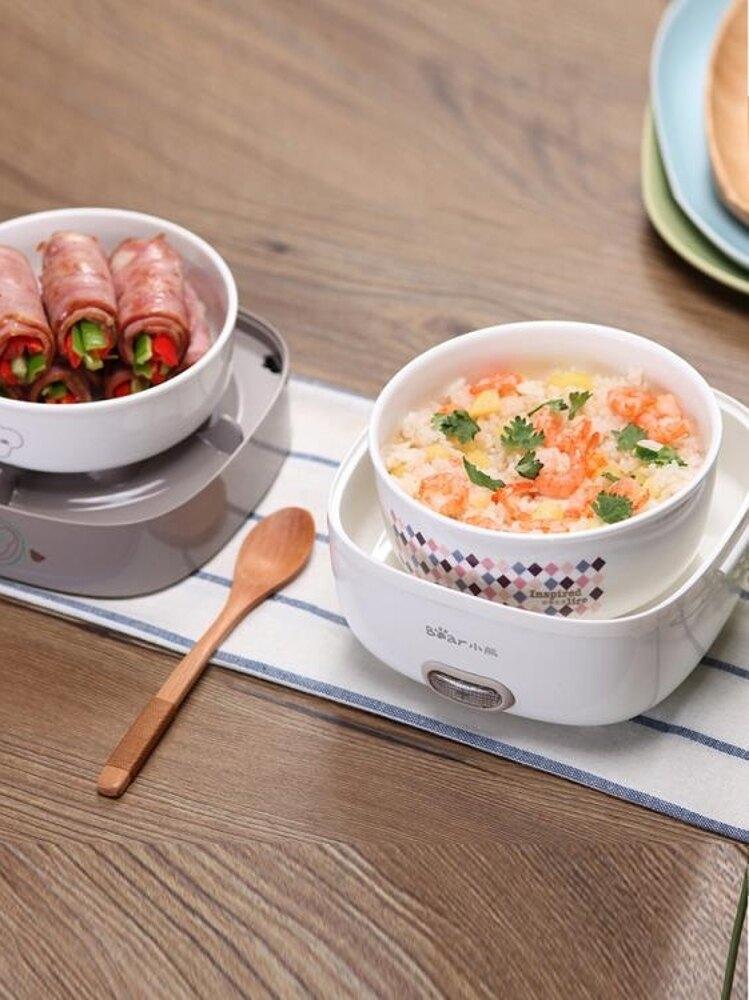 小熊電熱飯盒雙層陶瓷迷你保溫飯盒可插電加熱蒸煮飯盒蒸飯熱飯器     【歡慶新年】