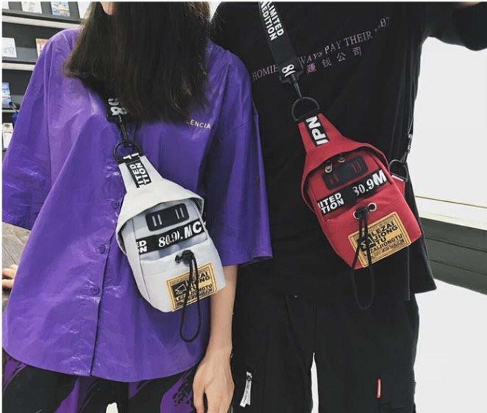 胸包  日系原宿男女學生復古胸包土酷蹦迪霹靂腰包單肩包街頭斜挎包嘻哈  瑪麗蘇