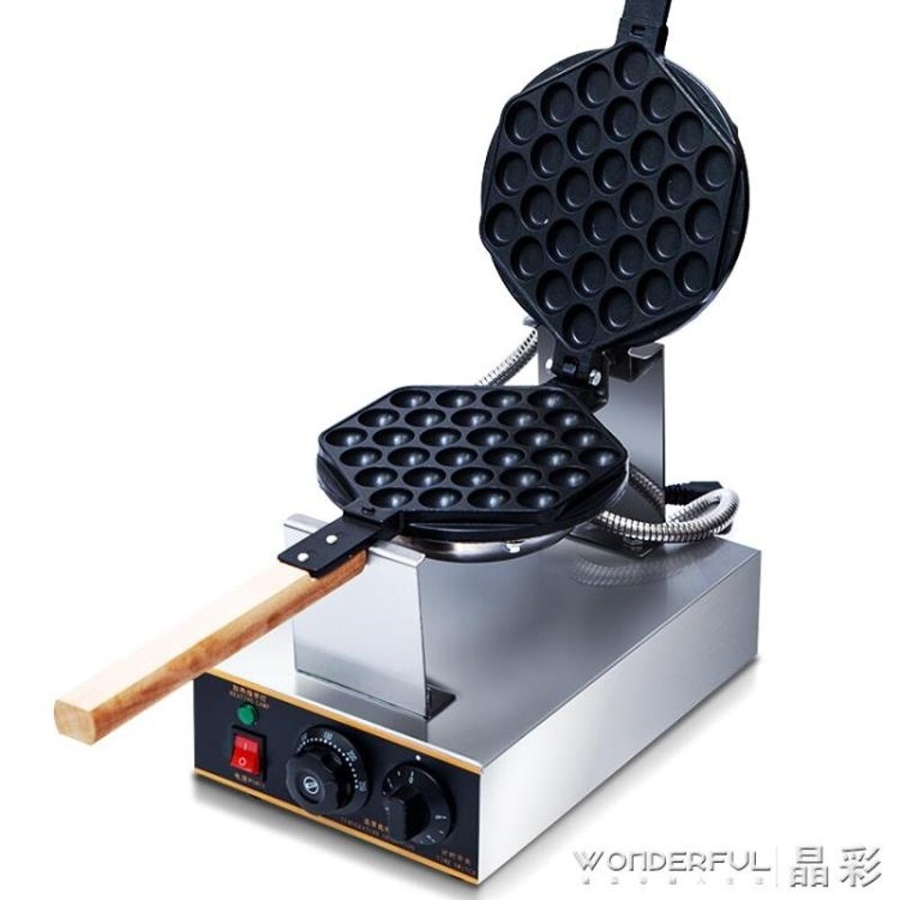 雞蛋仔機 蛋仔機商用蛋仔機家用電熱雞蛋餅機QQ雞蛋仔機器烤餅機22v JD   全館八五折