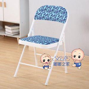 摺疊椅 簡易凳子靠背椅家用摺疊椅子便攜辦公椅會議椅電腦椅座椅宿舍椅子T 6色  全館免運
