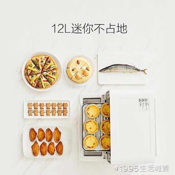 九陽電烤箱KX-J81家用迷你烘焙多功能全自動蛋糕小型小烤箱 1995生活雜貨NMS 母親節禮物