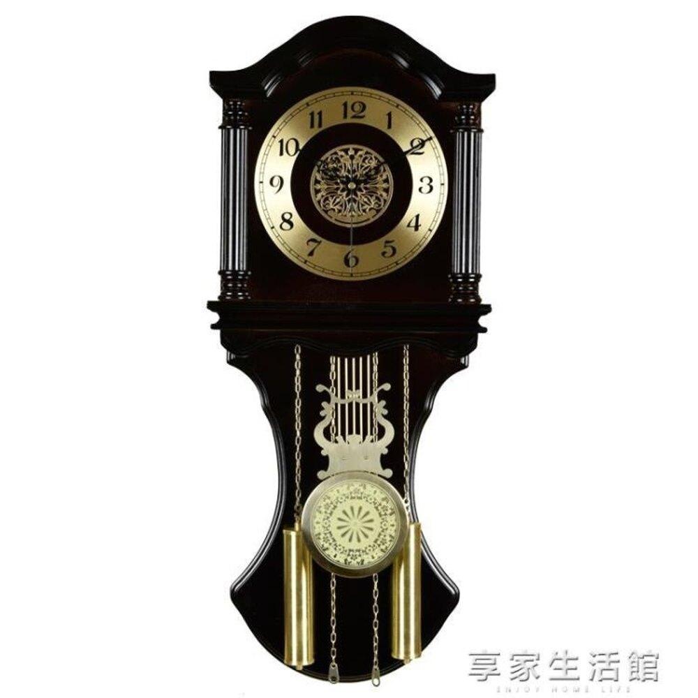 鐘錶客廳報時掛鐘歐式復古靜音時鐘搖擺創意美式掛鐘新款掛錶鐘大     【歡慶新年】