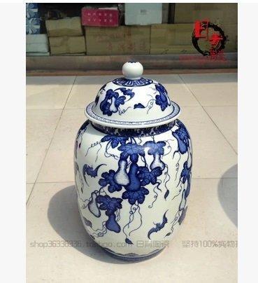 景德鎮陶瓷 仿古葫蘆紋將軍罐 青花瓷器蓋罐 中式家居裝飾擺設