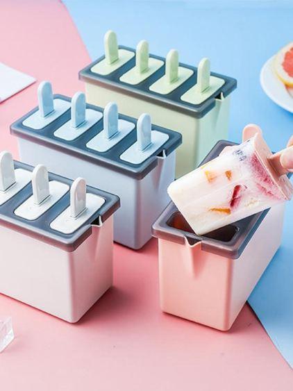 雪糕模具家用做霜淇淋冰棍冰棒凍冰塊冰糕冰格冰盒自製的可愛果凍