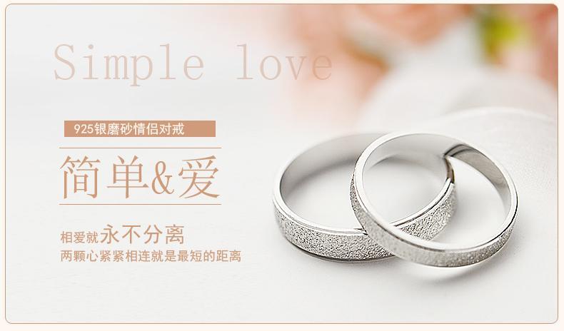 925銀情侶戒指一對版時尚男女銀對戒個性磨砂銀首飾