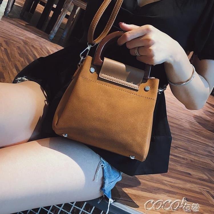 斜背包 小包包女新款時尚手提小包簡約百搭單肩斜背包
