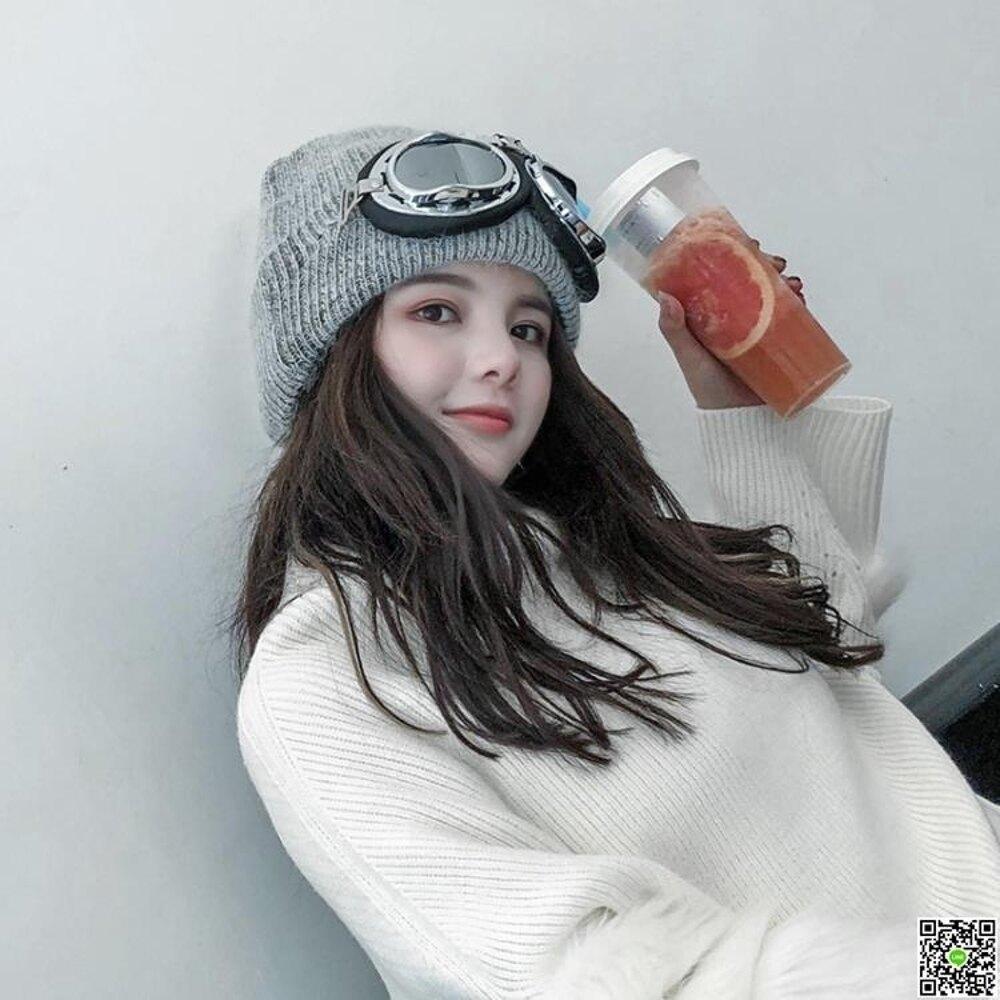 韓國飛行員眼鏡加厚保暖針織兔毛帽女秋冬時尚潮人眼睛毛線帽百搭 都市時尚