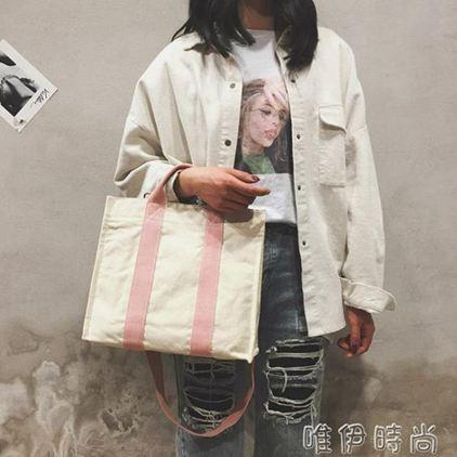 側背包 韓版新款休閒逛街時尚百搭簡約帆佈手提包單肩包斜挎包女包包 唯伊時尚