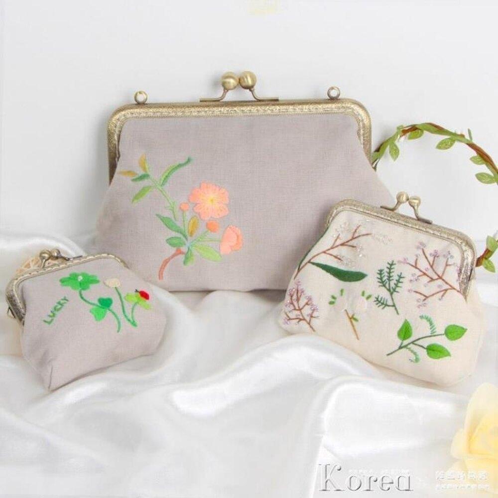 口金包 拼佈口金包包包手工制作 創意DIY零錢材料包花卉 領券下定更優惠