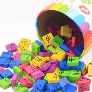 漢字王拼字大賽游戲積木 木制多米諾骨牌木質拼圖拼板帶拼音 桶裝 尾牙年會禮物