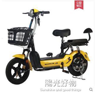 電動機車加州豹新國標電動自行車小型成人鋰電池電瓶單車48v踏板電動車女 NMS陽光好物