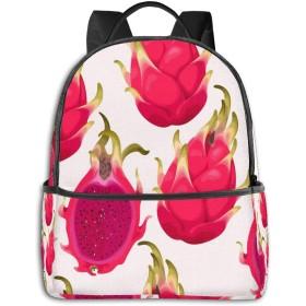 ファッションミニトラベルバックパック、十代の少年少女女性男性のためのかわいいスクールショルダースクールバッグ-ドラゴンフルーツ