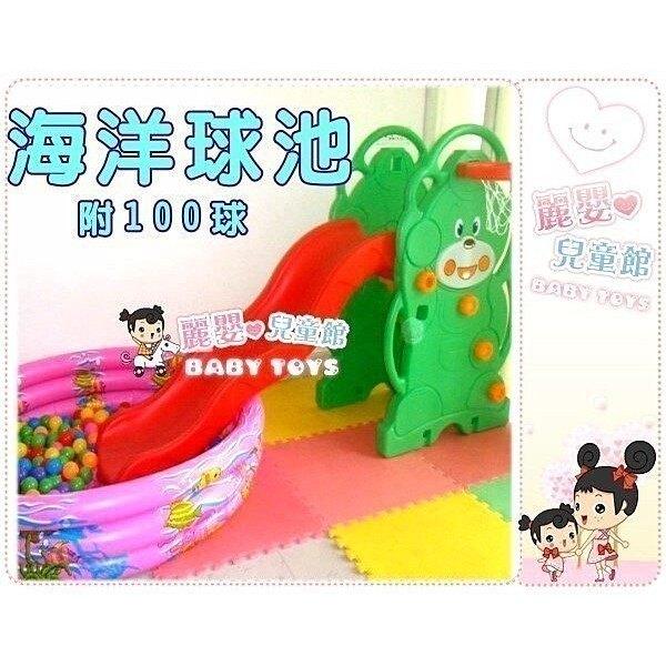 麗嬰兒童玩具館~遊戲房最愛-台製安全玩具-單人溜滑梯-綠精靈 加長版彎曲滑道