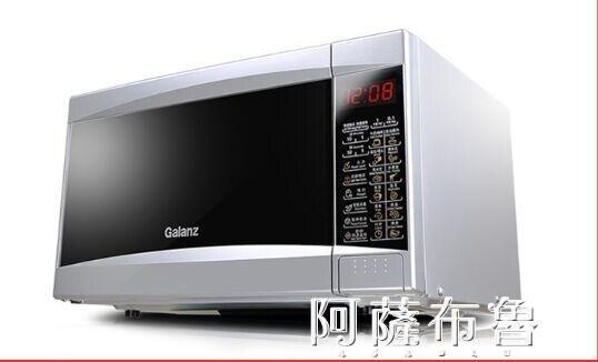 微波爐 Galanz)微波爐烤箱一體家用小型光波爐