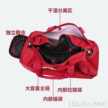 健身包女運動包潮男韓版干濕分離訓練包大容量手提網紅短途旅行包  聖誕節禮物
