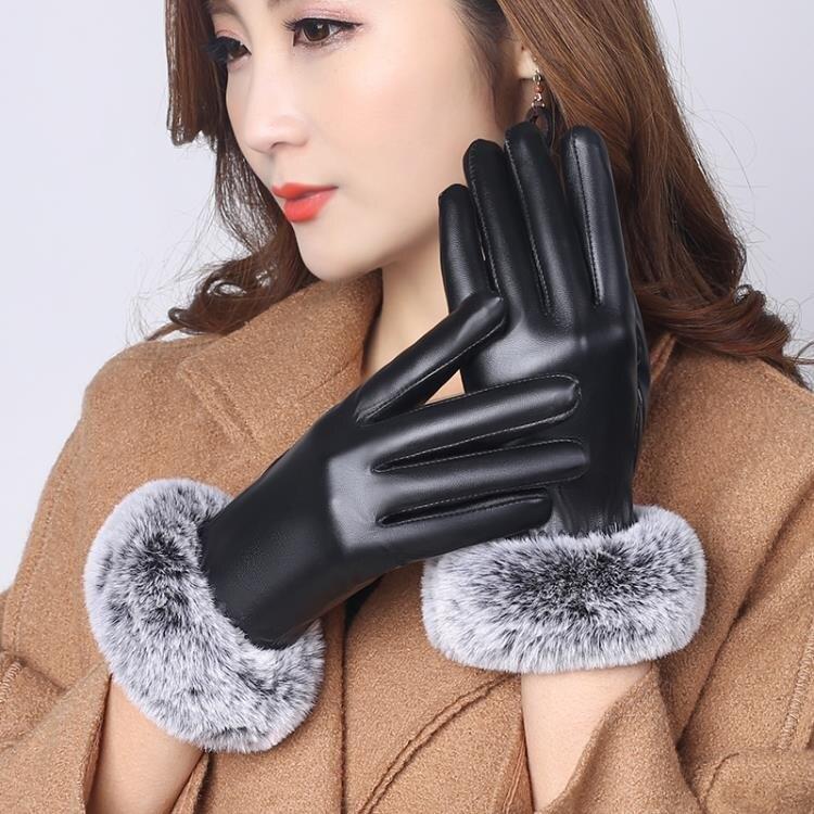 觸屏皮手套女冬季騎行保暖防水防風加絨加厚男女士摩托車薄款手套 陽光好物