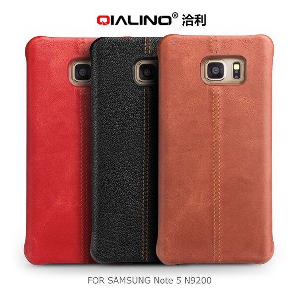強尼拍賣~ 現貨出清QIALINO 洽利 SAMSUNG Galaxy Note 5 N9200 真皮背套(縫線款)
