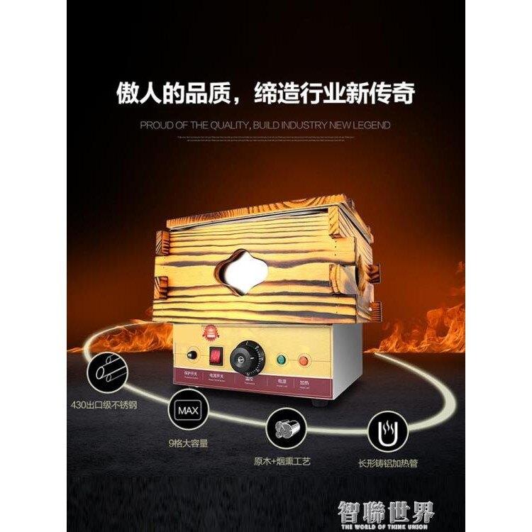 關東煮 木框關東煮機器商用麻辣燙鍋串串香設備煮面爐電炸爐油炸鍋雙缸  atf
