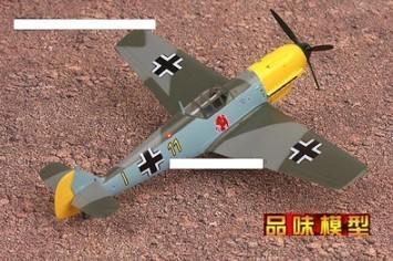 172  德軍BF109E BF109戰鬥機  1入