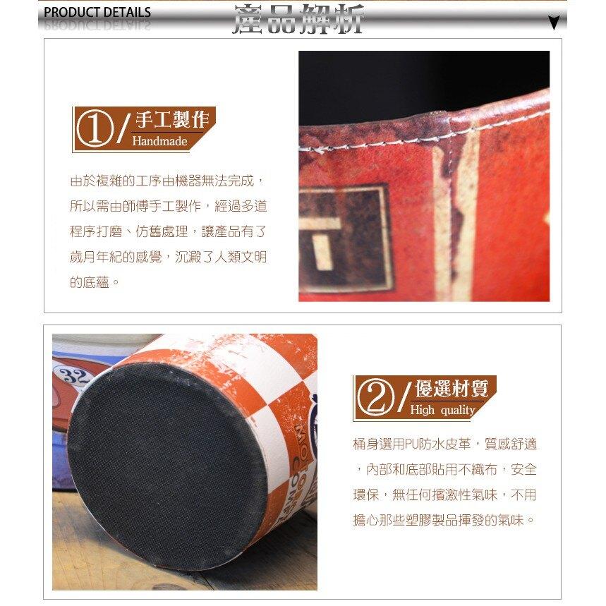 PU皮革復古垃圾桶 大容量 大口徑 收納桶 廢紙簍 拍照素材 裝飾 美國 英國 國旗 巴黎鐵塔 摩托車