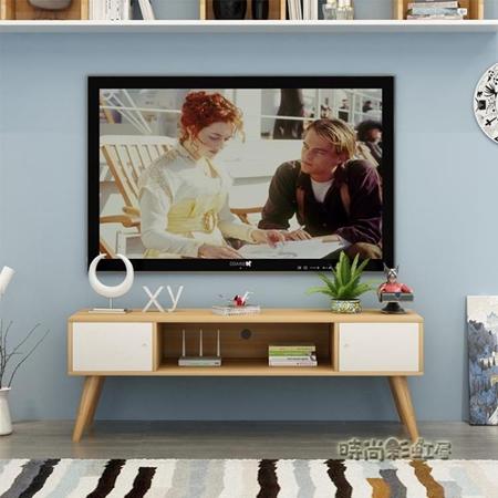 北歐液晶電視櫃簡約現代小戶型多功能客廳儲物櫃臥室電視機櫃地櫃MBS「時尚彩虹屋」 聖誕節禮物