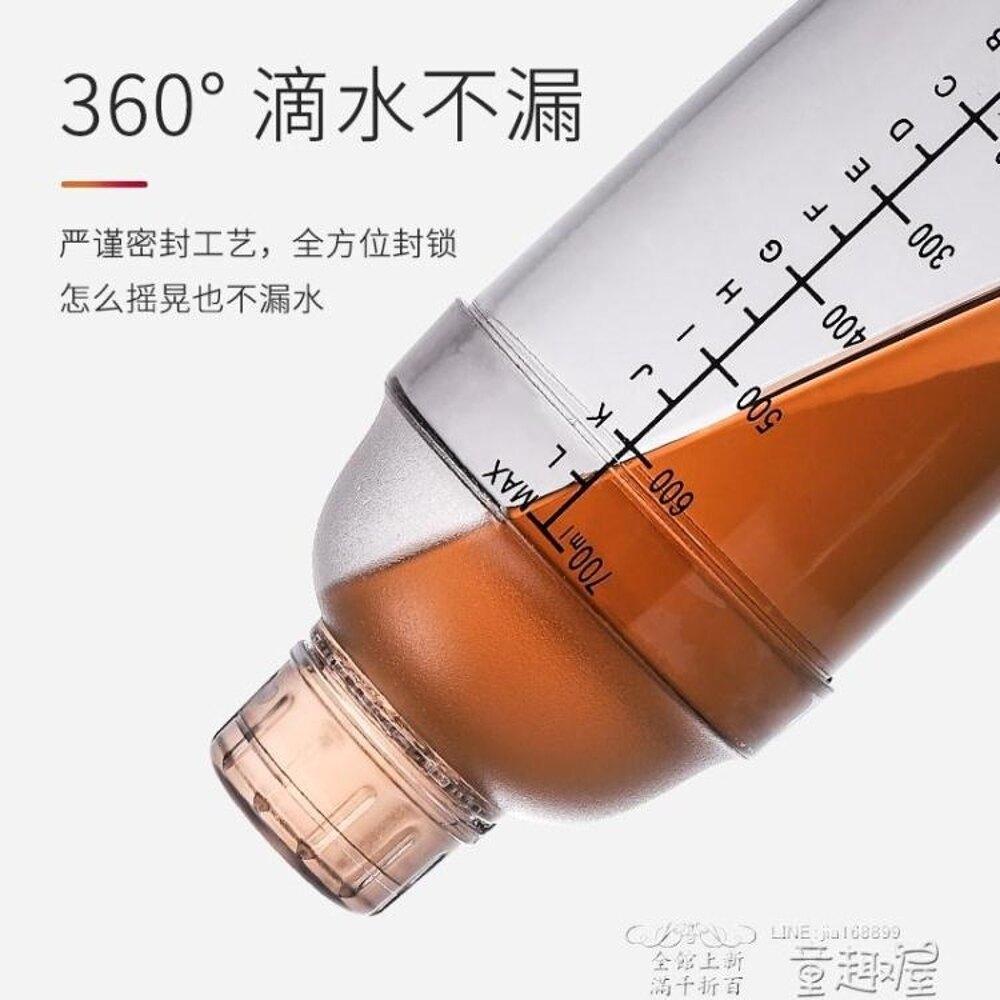 調酒杯 雪克杯 手搖搖杯帶刻度調酒器套裝奶茶店用品全套專用雪克壺700ml   全館八五折