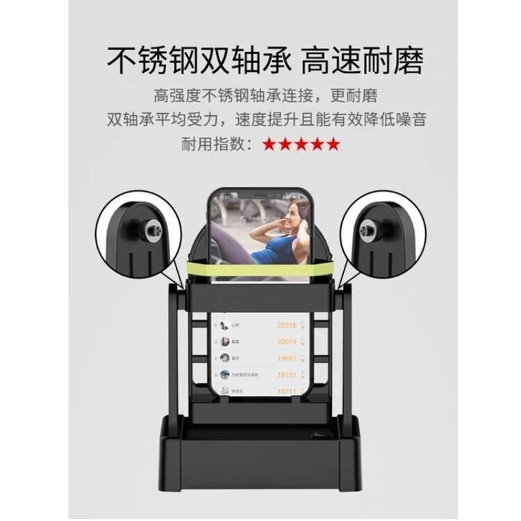 搖步器靜音華為運動走路軟件蘋果手機快速手動搖晃平器記數