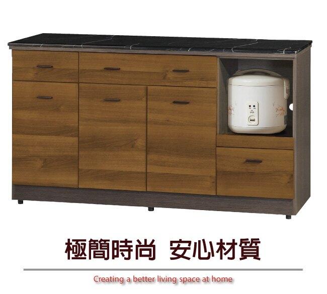 【綠家居】伊蒂絲 木紋5尺雲紋石面收納櫃/餐櫃