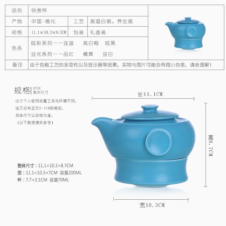 陶瓷茶壺快客杯便攜式旅行功夫茶具套裝車載茶具