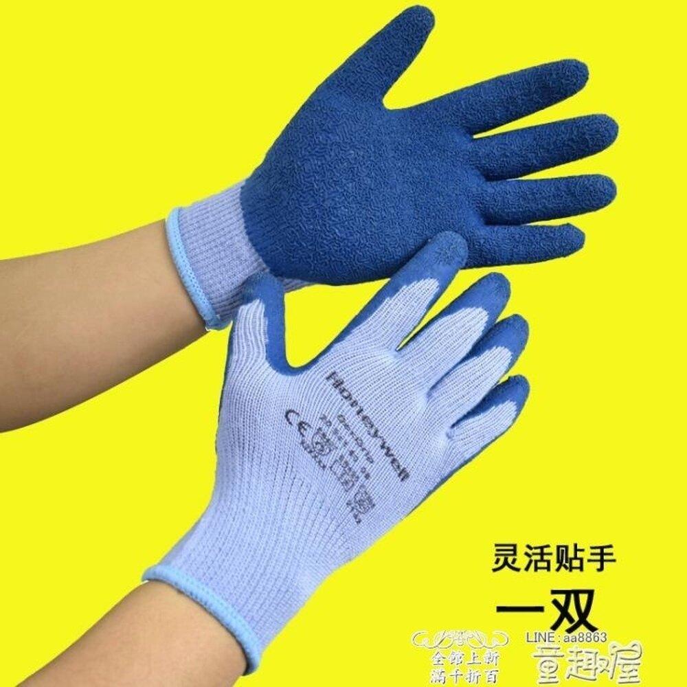 防熱手套 蒸汽隔熱手套透氣靈活薄款防滑防水防燙女加工防護手套工業耐高溫   【歡慶新年】
